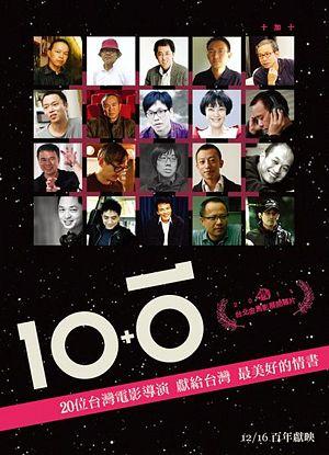 10+10(Ten plus ten)poster